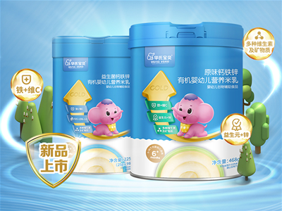 """宝宝辅食新升级,华氏宝贝匠心独具,在""""有机米乳""""细分市场上谋求差异化竞争!"""