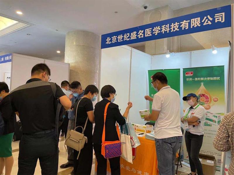 心系母婴健康|儿歌亮相中国医师协会第十一次全国新生儿科医师大会