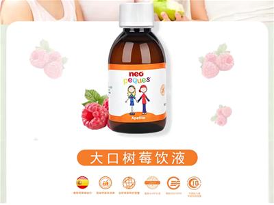 天然植物好营养|班罗礼奥大口树莓饮液,呵护中国宝宝健康成长