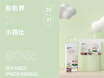 纸尿裤包装成品牌竞争力 如何精准拥抱未来消费市场?形色界为您打造出属于自己的品牌特色