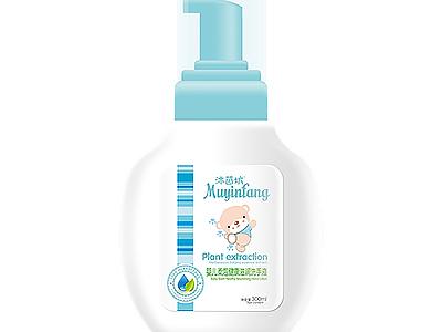 全球洗手日|只做润宝宝,不做干宝宝。沐茵坊婴儿柔泡健康滋润洗手液