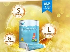 规范化贴合含量保准 艾贝斯SLG乳铁蛋白用品质说话
