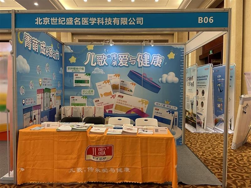用品牌见证影响,用专业推动发展|儿歌&青萌精彩亮相中华医学会第二十六次全国儿科学术大会