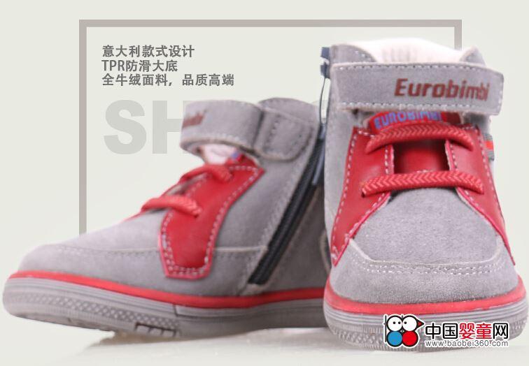 欧洲宝贝中帮反绒磨砂牛皮鞋