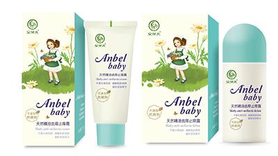安贝儿婴幼儿护肤润肤用品系列