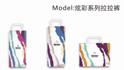 BEABA炫彩系列拉拉裤
