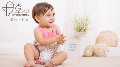 卓儿婴童内衣服饰