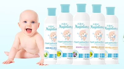 沐茵坊婴儿洗浴系列