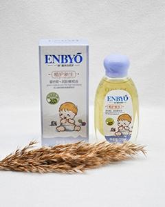 婴倍爱酵素润肤橄榄油