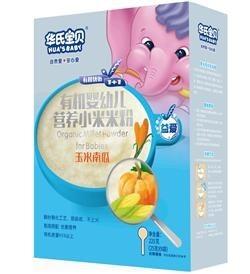 华氏宝贝有机婴幼儿营养小米米粉(玉米南瓜)