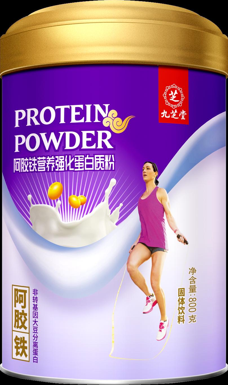 九芝堂阿胶铁蛋白质粉