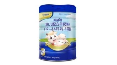 美益源婴幼儿配方奶粉系列