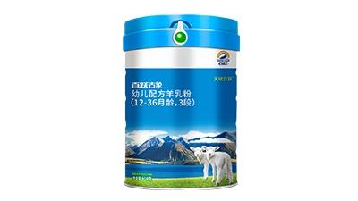 百跃古象婴幼儿配方羊乳粉