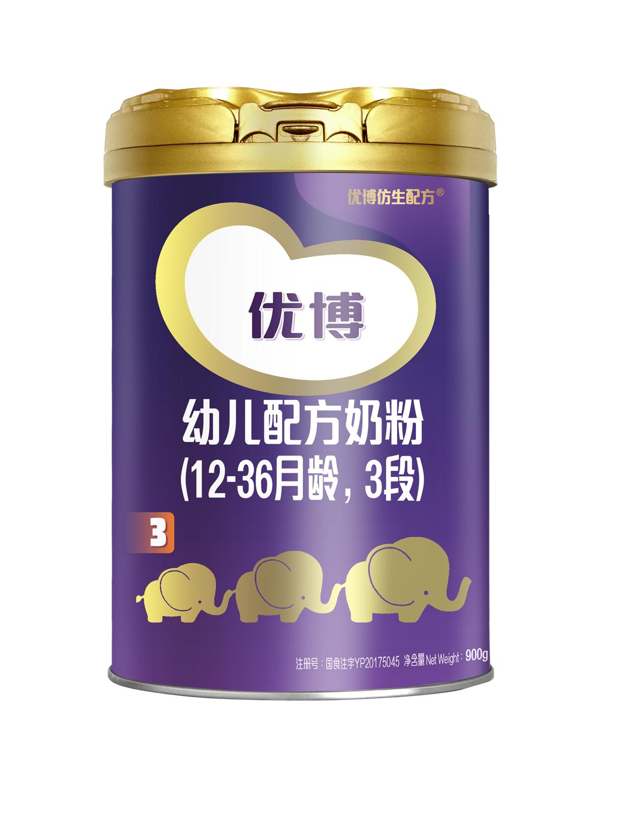 优博幼儿配方奶粉(12-36月龄 3段)