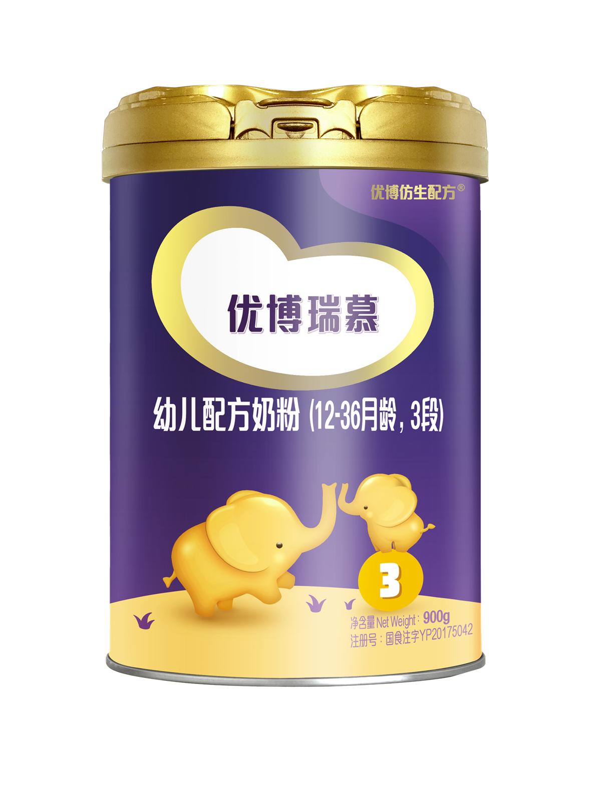 优博瑞慕幼儿配方奶粉(12-36月龄 3段)