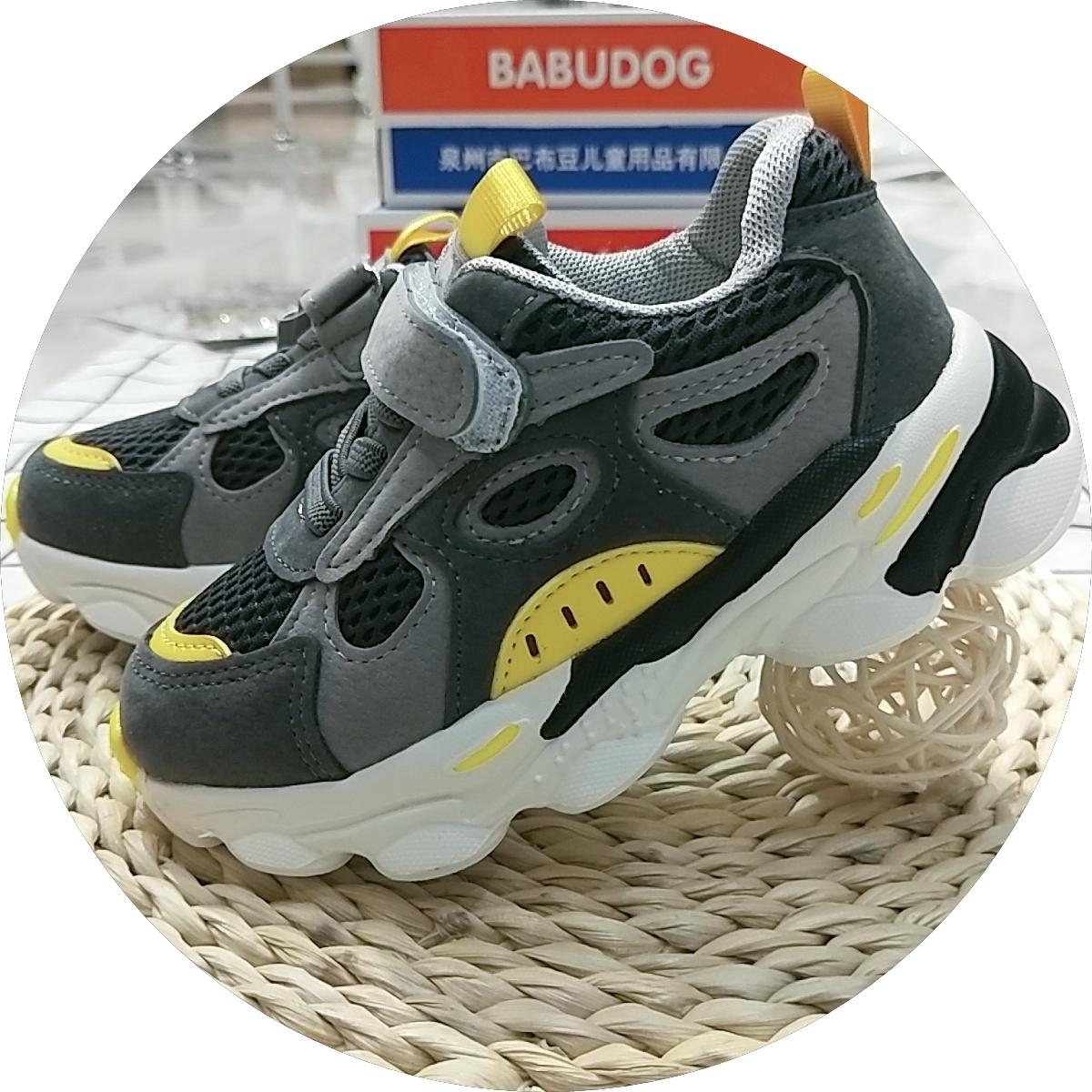 小小手秋季童鞋
