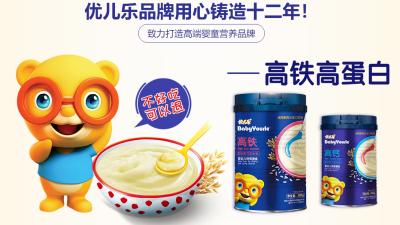 优儿乐高蛋白配方米粉系列