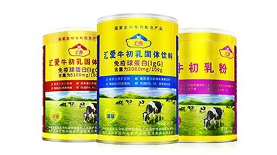 汇爱牛初乳系列