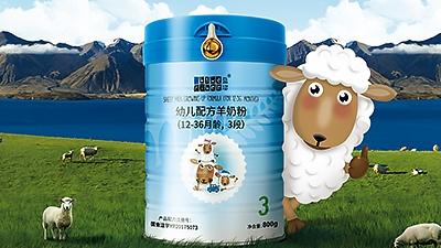 新西兰进口蓝河绵羊奶系列