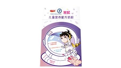 宜品慧赋儿童营养配方奶粉系列