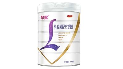 宜品慧赋乳酸菌配方奶粉系列