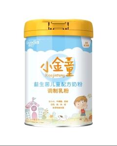 小金童益生菌儿童配方奶粉(益生菌牛奶粉)
