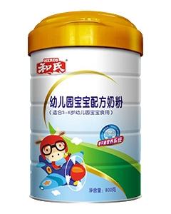 和氏幼儿园宝宝配方牛奶粉
