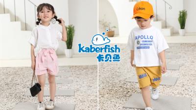 卡贝鱼Kaberfish丨2020夏季新款童装