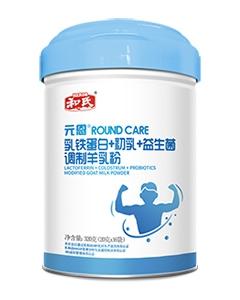 和氏元恩乳铁蛋白+初乳+益生菌调制羊乳粉