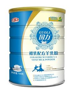 和氏国力初乳配方羊乳粉