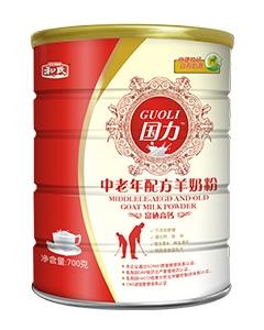 和氏国力中老年配方羊奶粉