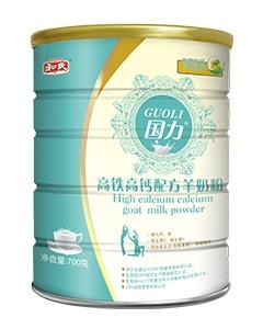 和氏国力高铁高钙配方羊奶粉