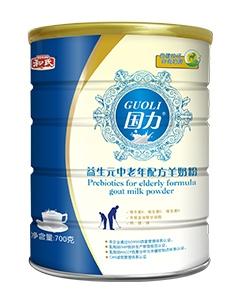 和氏国力益生元中老年配方羊奶粉