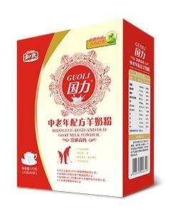 和氏国力中老年配方羊奶粉(盒装)