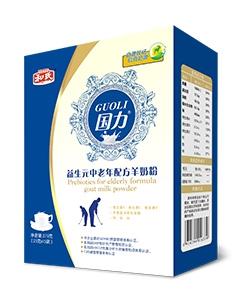 和氏国力益生元中老年配方羊奶粉(盒装)