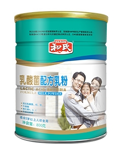 和氏乳酸菌配方乳粉(罐装)