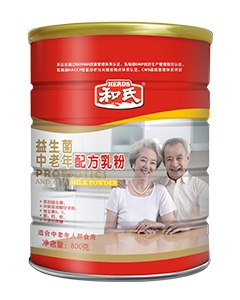 和氏益生菌中老年配方乳粉