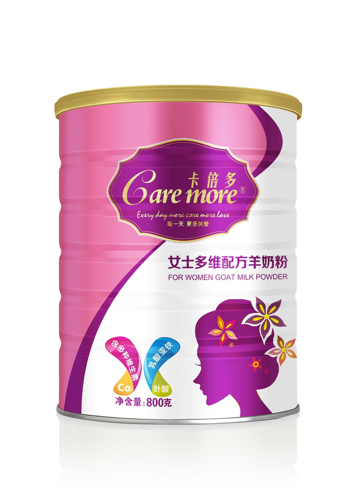 卡倍多女士多维配方羊奶粉