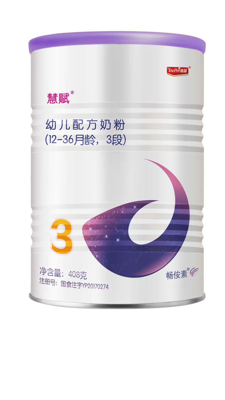 宜品慧赋乳酸菌配方奶粉408g