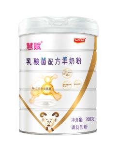 宜品慧赋乳酸菌配方羊奶粉