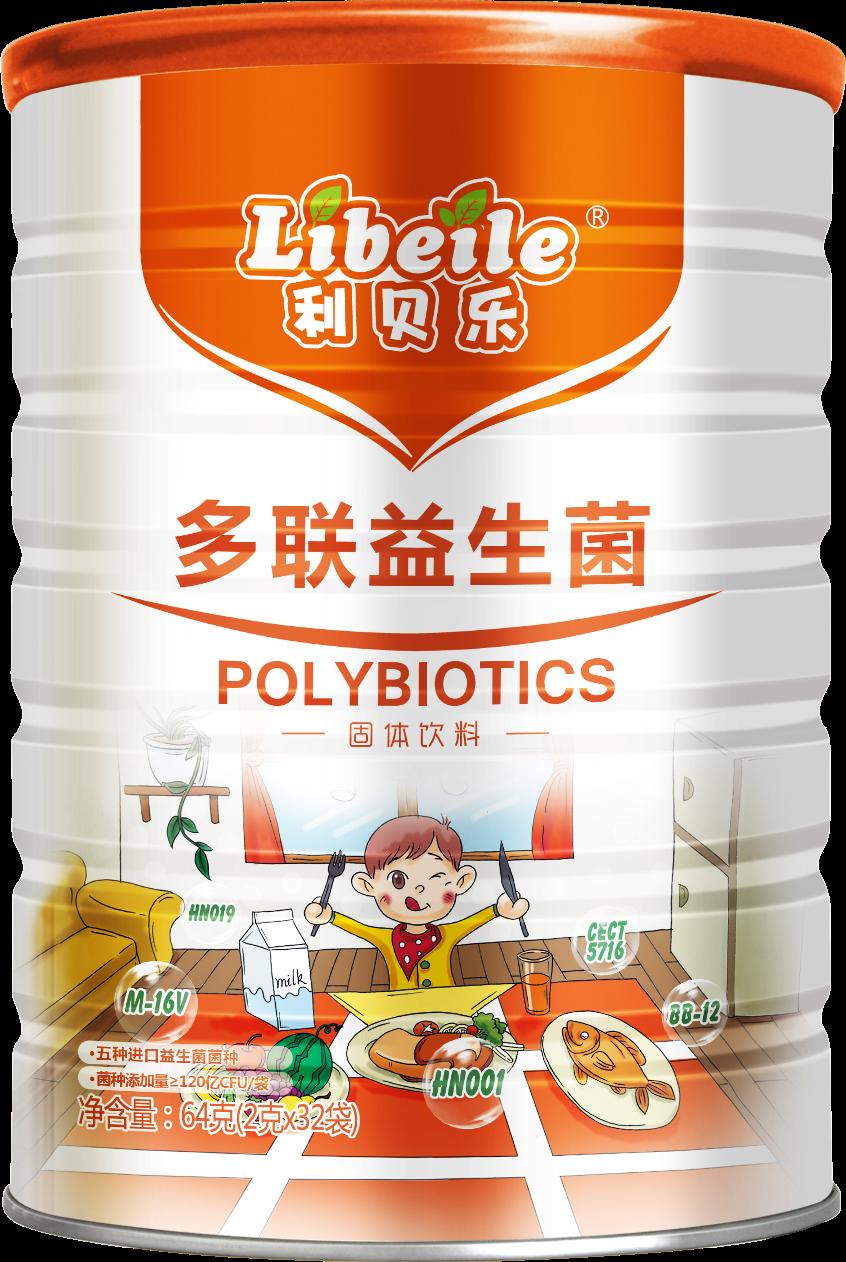 利贝乐多联益生菌固体饮料