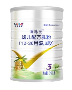 金色喜宝喜咏元幼儿配方乳粉350g