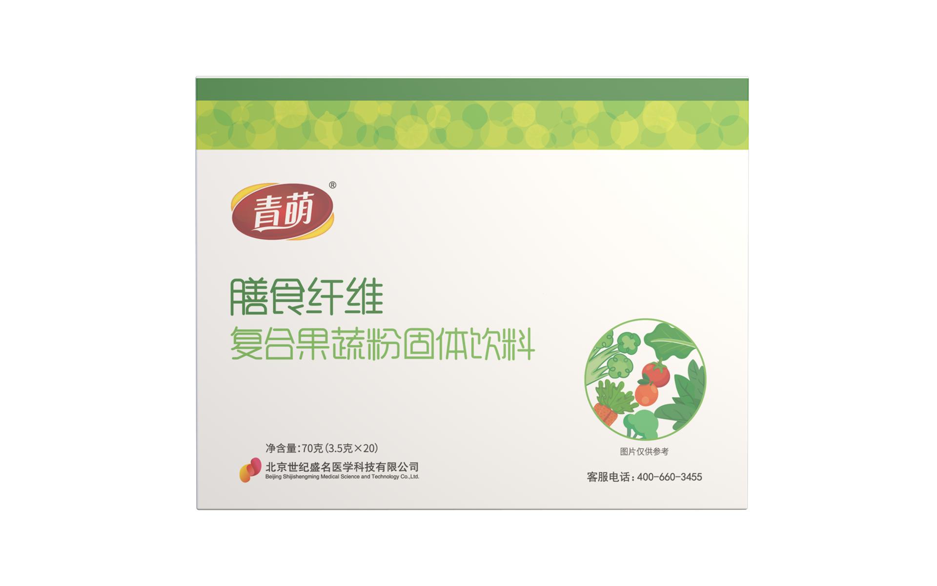 青萌膳食纤维复合果蔬粉固体饮料