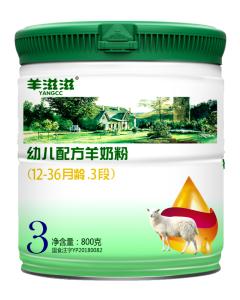 羊滋滋幼儿配方羊奶粉3段