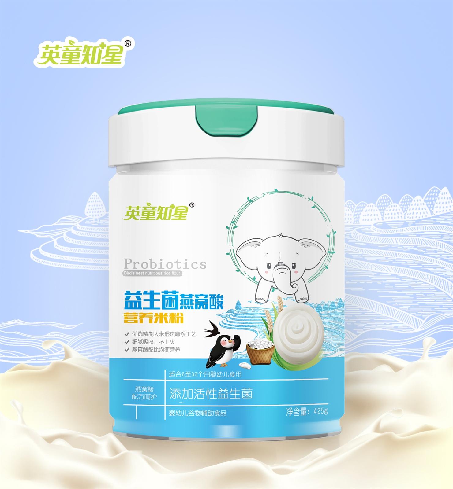 英童知星益生菌燕窝酸营养米粉