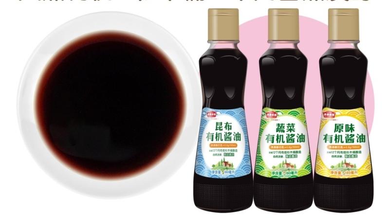 本家良田有机酱油系列