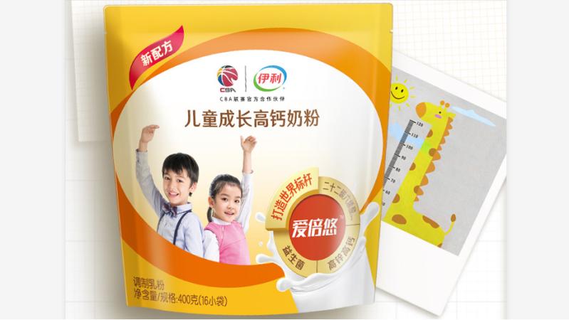 伊利儿童成长高钙奶粉系列