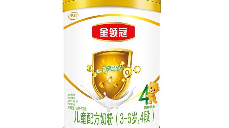 伊利金领冠-儿童配方奶粉系列