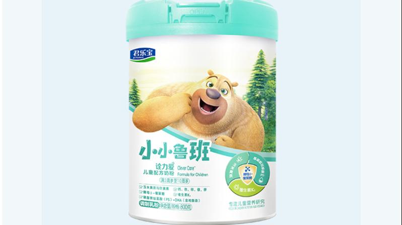 君乐宝小小鲁班儿童配方奶粉系列