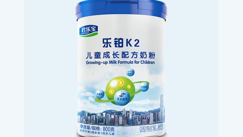 君乐宝乐铂K2儿童奶粉系列
